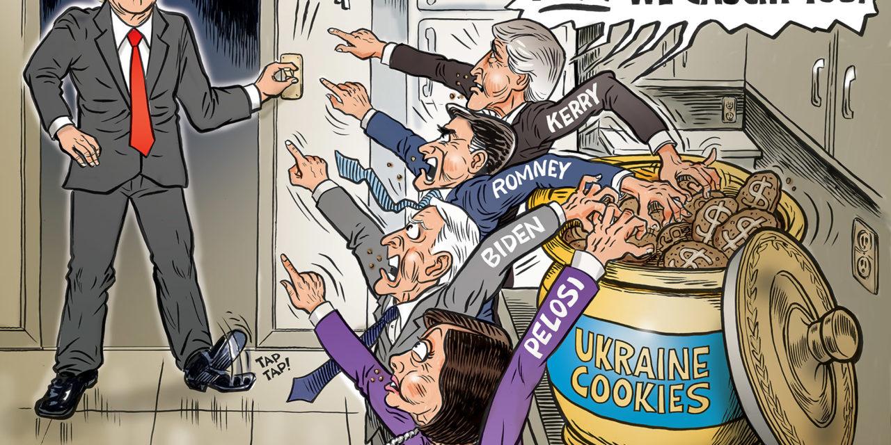Ukraine Cookie Jar